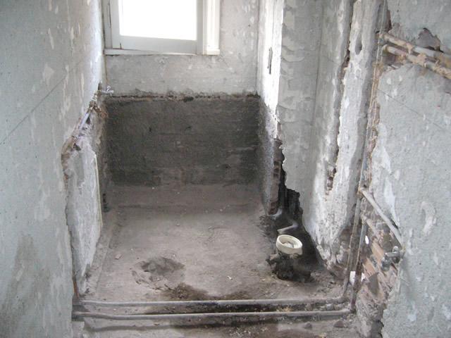 Rifare il bagno a roma e provincia preventivo e sopralluogo